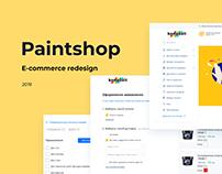 Kompozit e-commerce ui/ux redesign