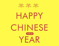 Happy chinese new year ! .