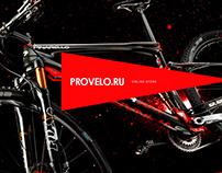 Provelo online bike store