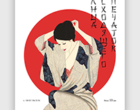 Japanes poster - WDI Intensive