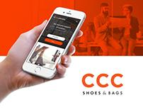 Retail aCCCelerator - landing page
