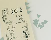 2016 年历