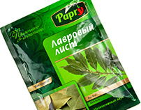 Spices «PAPRY»