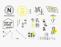 logotype |2014-2016