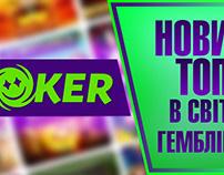 joker-ph