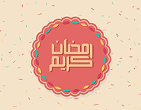 Eleven Ramadan Kareem | Free Download