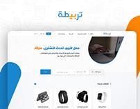 Tarbeeta Website