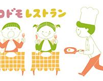 Kodomo restaurant