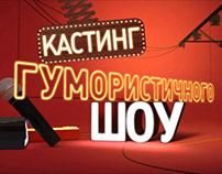 Titleshot for Humor show