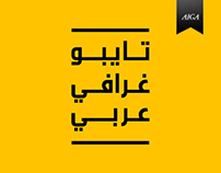 Arabic Typography Vol. 2