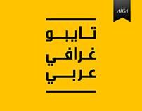 Arabic Typography Vol. 2