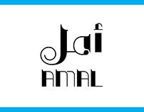 Amal Font   خط أمل