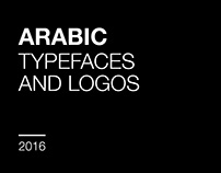Arabic Typefaces and Logos