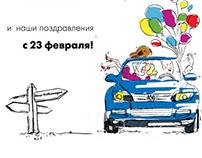 Card VW
