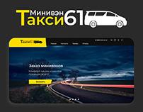 Taxi Minivan booking