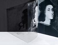 ArtLovers — Histoires d'art dans la collection Pinault