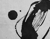 墨書 Bokusho | Sumi Ink