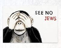 Yad Vashem Postcards