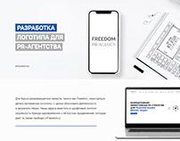 Разработка логотипа для PR-агентства