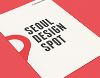 Seoul Design Festival 2012 – Design Spot