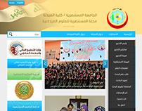 الجامعة المستنصرية / مجلة كلية الصيدلة