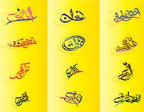 Arabic Logos new...