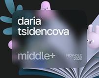 Daria Tsidencova