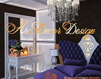 3D Panel Design 3D Specialist Xəqani Əhmədov Mob: (+99