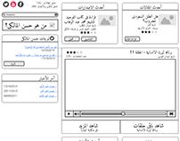 Website Wireframing