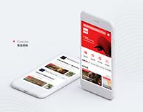 Epailive app design