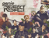 RESFFECT HIPHOP Concert
