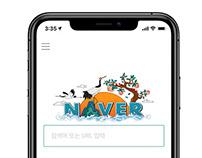 Naver Logo project_Korean New year