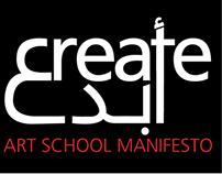 Create/أبدع Art School Manifesto