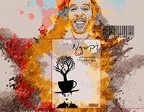 Ngopi Dan Secangkir Dialektika | Poster