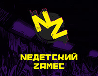 Nedetskiy Zames Hip Hop & Dancehall battle