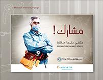 Mosharek Novartis Internal Campaign 2017