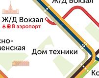 Волгоградский электротранспорт