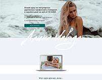 Сайт по вебинару