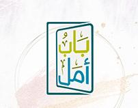 Bab Aml Logo