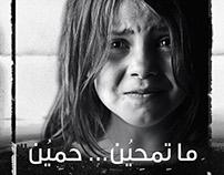 Social Awareness Campaign