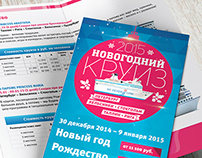 Brochures for St. PeterLine