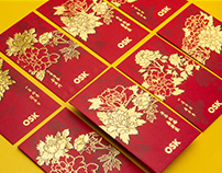 OSK Chinese New Year Packet 2016