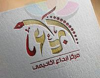شعار مركز ابداع اكاديمي