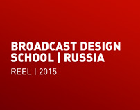 BDSR REEL 2015