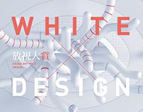 Vision Get Wild Award 2018 Promo 放視大賞設計獎暨展覽宣傳