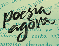 Poesia Agora Exhibition