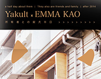 Yakult x EMMA KAO | photography and visual poster