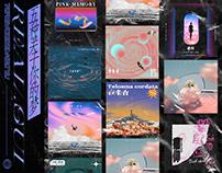 《五种关于你的梦》痛仰、9m88等音乐封面设计系列
