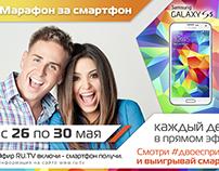 RU.TV (part 3)