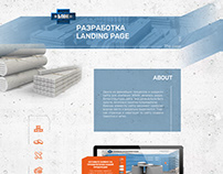 """Разработка Landing Page для компании """"Жбик"""""""